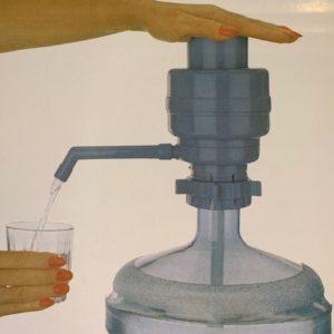 Jug Hand Pump